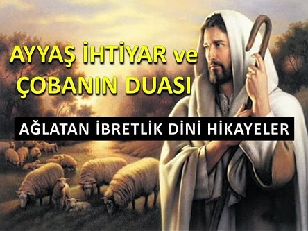 çobanın duası